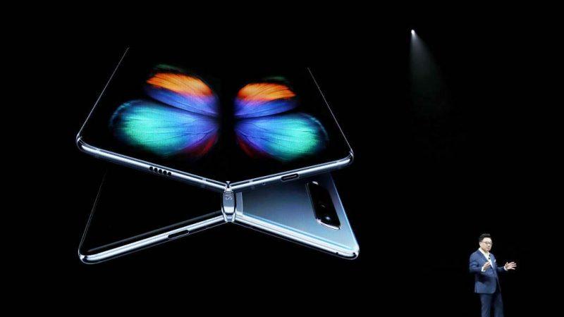 無縫接軌 三星摺疊手機正式亮相(視頻)
