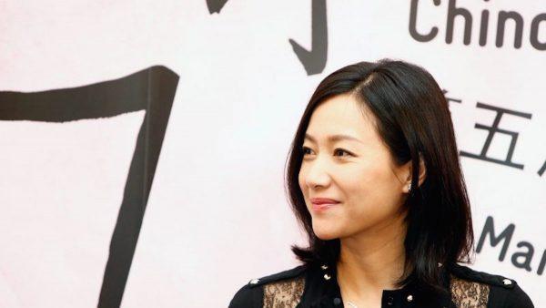 徐静蕾收获新年祝福 意外透露已嫁黄立行?
