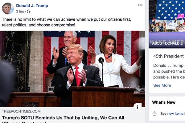川普脸书一连三次转发英文大纪元专栏文章