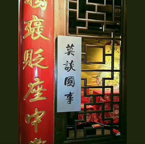 可心:中國遍地「莫談國事」背後的悲與喜