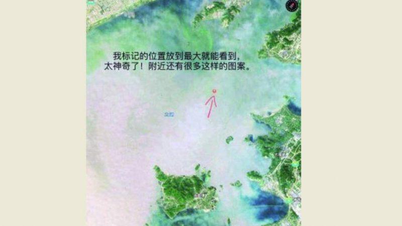 史前文明?外星人?太湖多處驚現神秘箭頭圖案