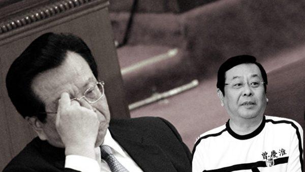 揭秘:曾慶紅被「一號專案」鎖定 「替身」遭曝光