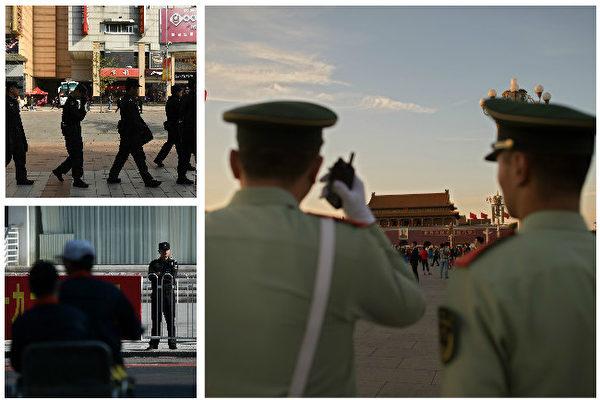 袁斌:習近平首訪北京公安局傳遞了何種信號
