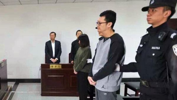 宋喆近况曝光:转天津监狱 整个人暴瘦