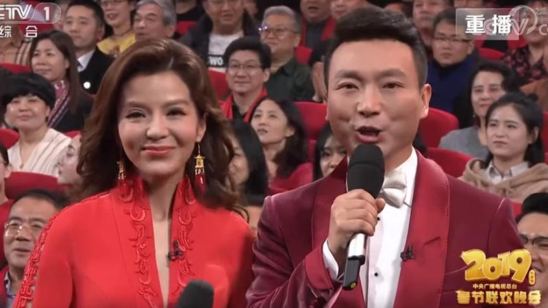 2019央视春晚党味浓 中国网民再吐槽