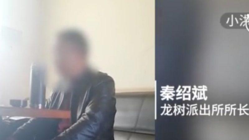 云南派出所长狂殴大学生  公安局长:管不了