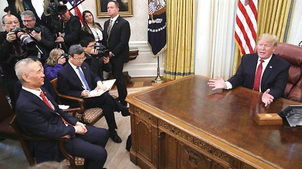 白宫就美中高层贸易会谈发表的声明(中英文对照)