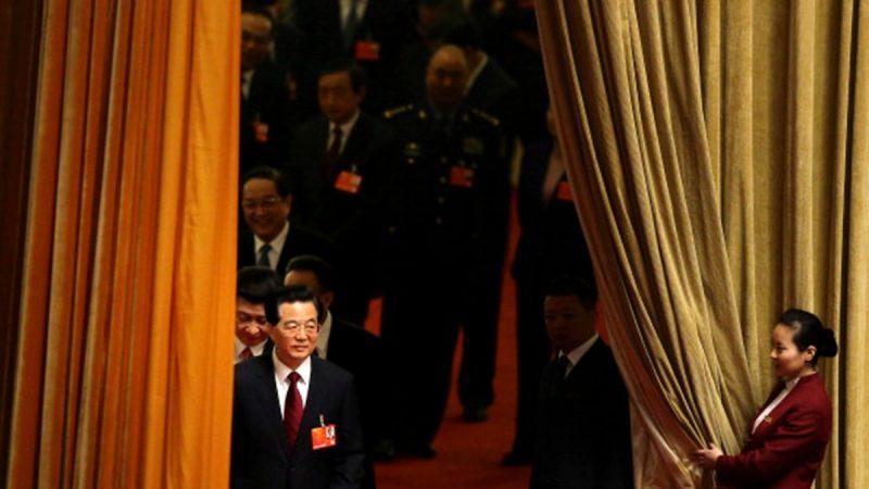 胡錦濤以二字概括中共內鬥 大會堂傳出哄笑聲