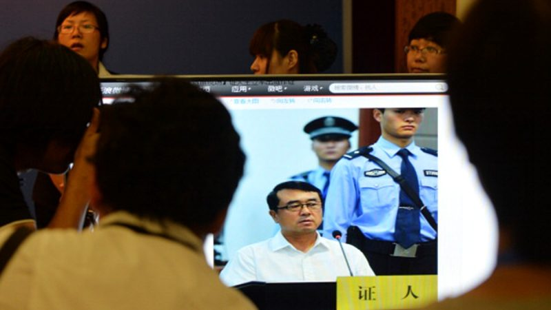 内幕:希拉里拒收王立军 36小时错失中国变局