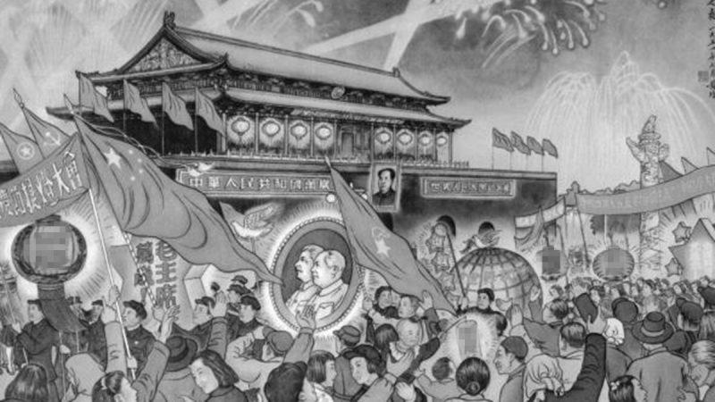 """为了""""革命"""" 中共1967年曾取消过年"""