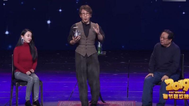 刘谦春晚《魔壶》穿帮 助手当众换壶全场观众当托(视频)