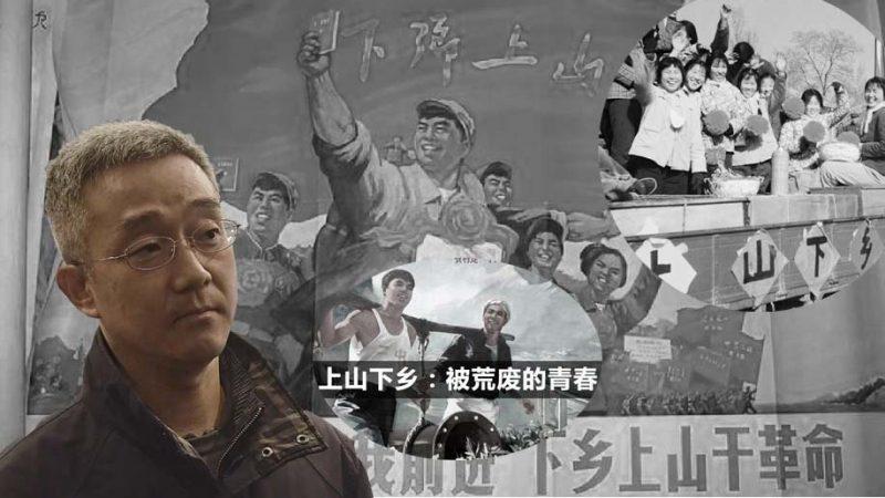 """胡海峰发文引关注 吁新青年""""上山下乡""""开发农村"""