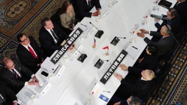 華日:川普將宣布川習會 路透:白宮無此打算