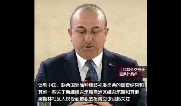聯合國人權理事會年會  土耳其再批中共打壓維族人