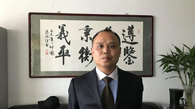 余文生恐遭酷刑 国际特赦发出紧急声明呼吁释放