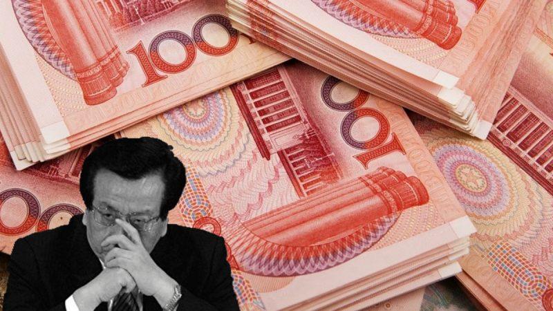 中國資金外逃內幕曝光 曾慶紅家族捲入其中