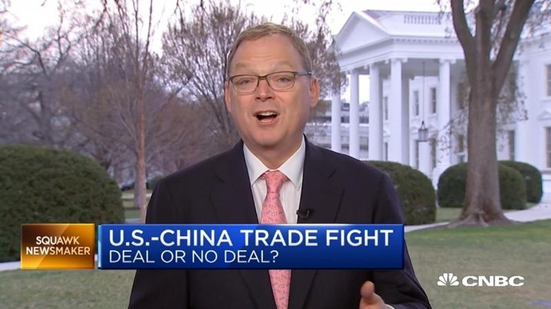 美中谈判:最棘手议题获进展 北京买买买遇难题