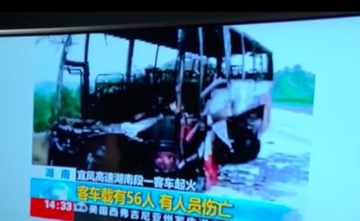 石涛聚焦:旅游大巴爆炸 整车乘客去韶山朝拜'毛泽东'