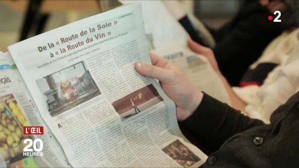 伪造法国前总理采访 党媒被揭百万欧元买法媒版面