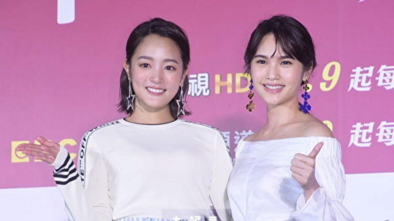 新版《愛情白皮書》首映 楊丞琳為後輩打氣