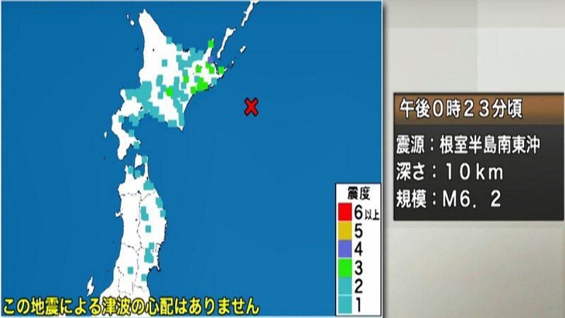 強搖10秒 北海道6.2地震深僅10公里多地有感