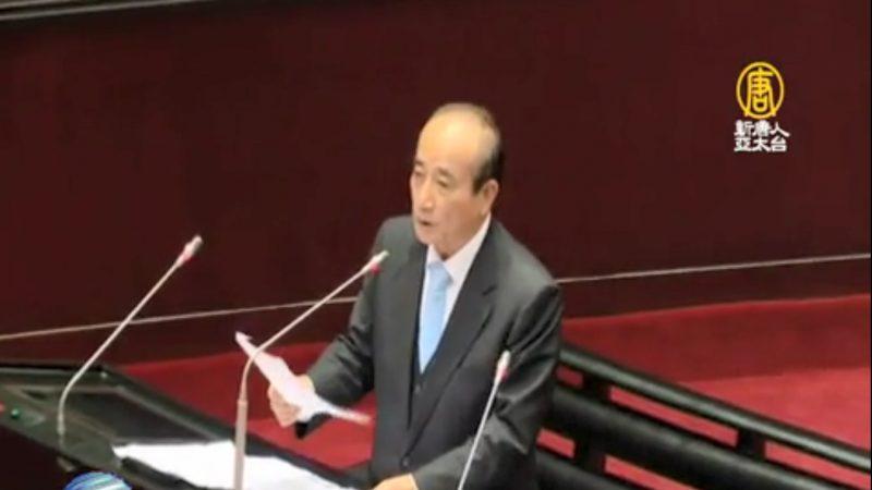 王金平談兩岸:台獨假議題 北京促統真壓力