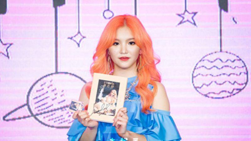 王欣晨今發片 驚喜Jessica、成勛錄VCR祝福