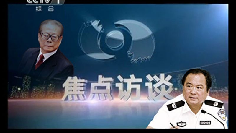 從江蘇大爆炸 看央視炮製天安門「自焚」騙局