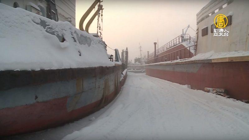 """零下50度""""凿冰修船""""西伯利亚艰难传统工法"""