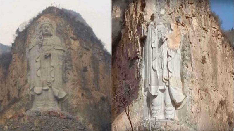 世界最高石刻觀音像 遭中共炸毀強拆