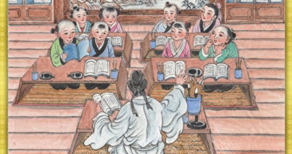 《幼學》故事(14)芝蘭之室