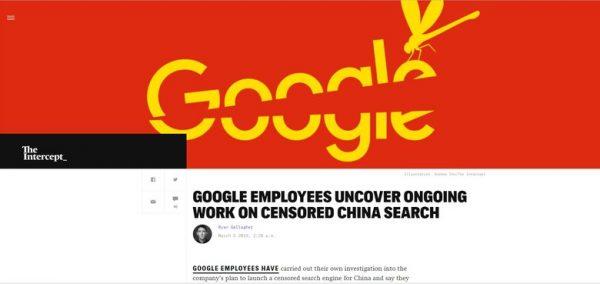 """Google暗中研发""""蜻蜓""""?程式码不断更新"""