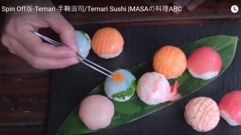 手鞠寿司 更简单更轻松的做法(视频)