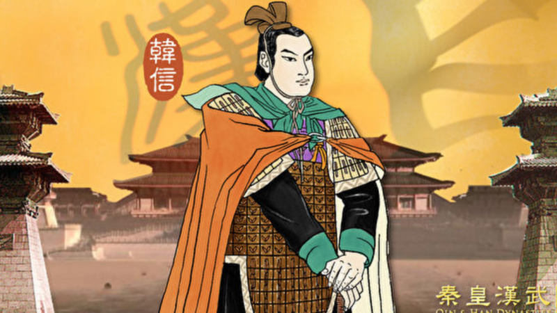 五千年輝煌神傳文化之千古英雄人物——兵仙戰神韓信