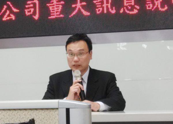 華映財務陷入困境 估將裁員2500人