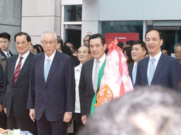 參選2020年總統要角 國民黨天王齊聚一堂