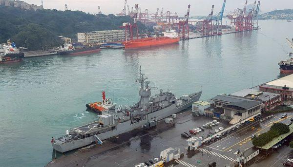 沙特化学船撞击台军舰 两船幸无漏油、无伤亡