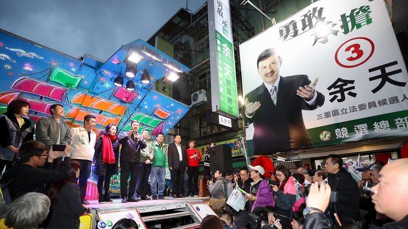 台立委补选 民进党惊险保住新北、台南