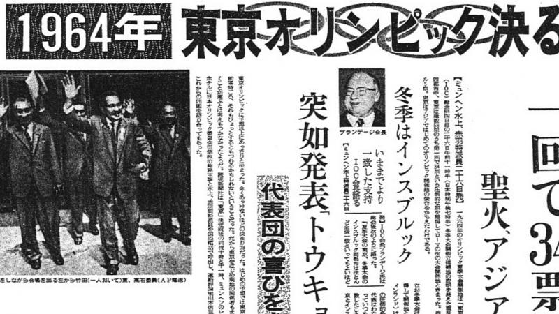 """今天的中国 太像日本""""1989年的诅咒"""""""