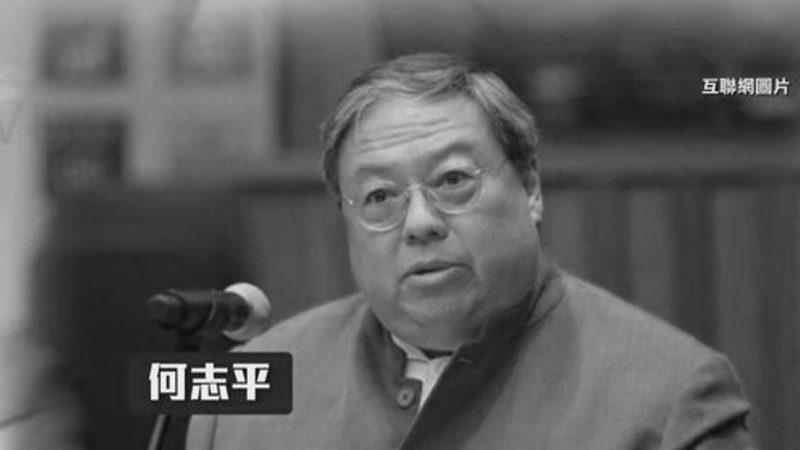 胡慧中丈夫何志平遭判3年 曾在庭上哭泣求饒