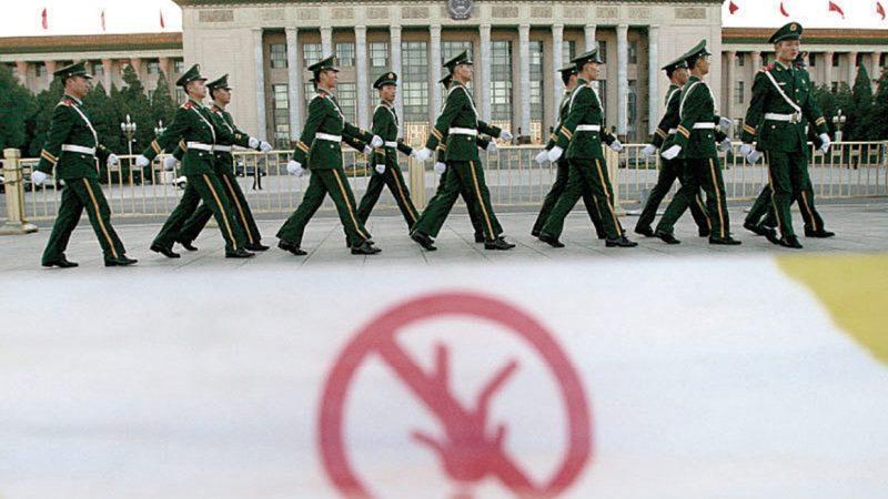 中共将全国大扫黑 经济学人:目标是颜色革命
