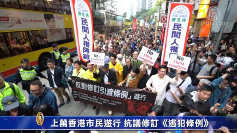 王赫:内外交迫下中共为何强令港府修法?
