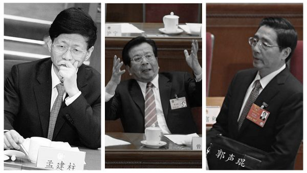 政法委風暴來臨 專家:郭聲琨犯習近平大忌