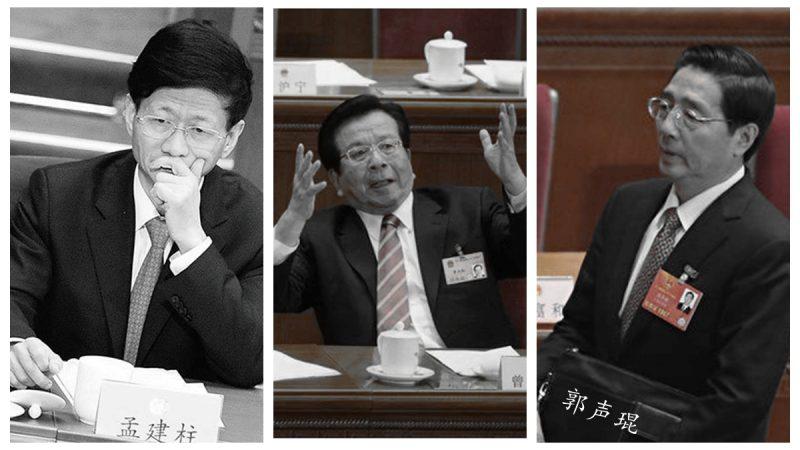 政法委风暴来临 专家:郭声琨犯习近平大忌