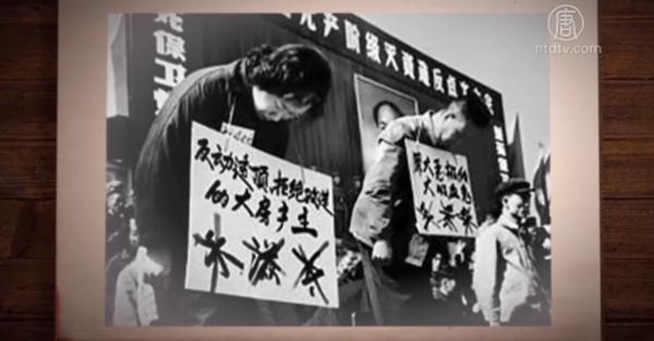 """林辉:""""口吞红太阳""""与""""领袖最脏""""罪"""