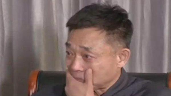 神秘「曹園」內幕曝光  主人央視抹淚「認罪」