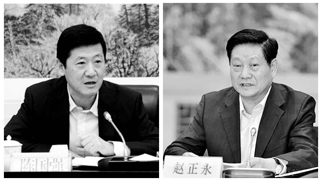 陝西副省長陳國強被免 傳在會場被帶走