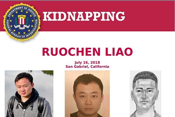 华男被撕票弃尸沙漠 FBI:两绑匪逃回中国