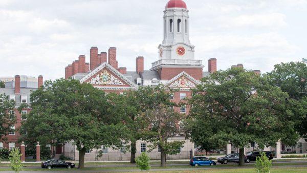 【 江峰时刻】哈佛成了中共第二党校?中国富豪为什么大手笔捐赠哈佛?