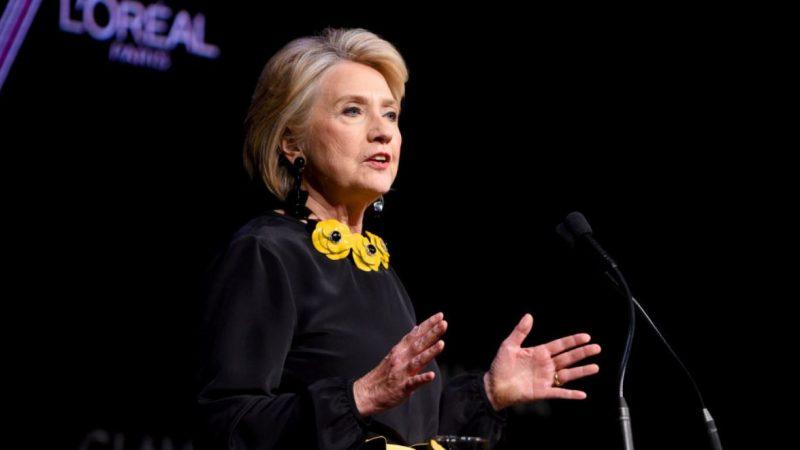 希拉里正式表态 不参加2020年总统大选